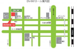 EN-RAYホール案内図