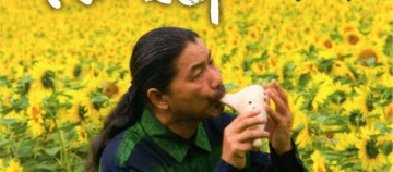 宗次郎チラシ