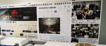 建築システム科展示Web2