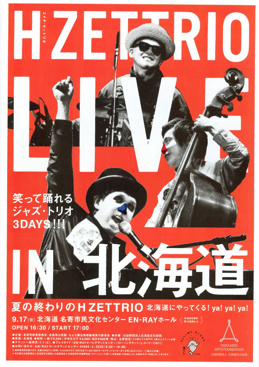 H ZETTRIO LIVE IN 北海道