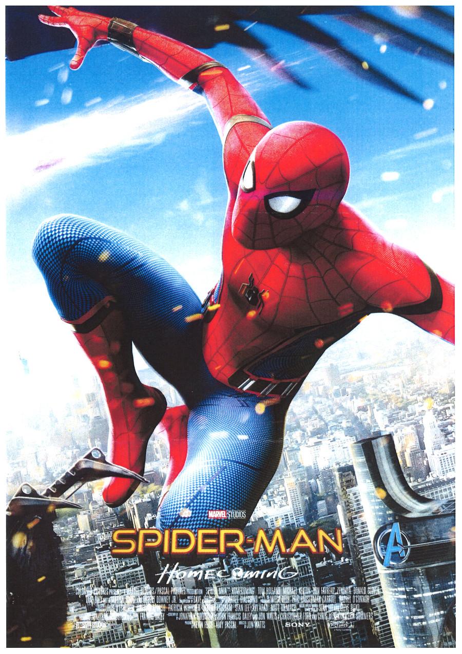 チャリティ映画会「スパイダーマン ホームカミング」