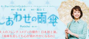 shiawase-a4ura-03b
